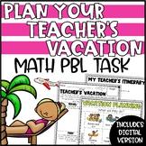 Digital Summer Math Activity   End of Year Math Project  