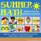 Summer Math Coloring Worksheets, Summer Math Worksheets Mystery Pictures