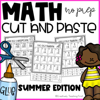 Summer Math Cut and Paste NO PREP {Grades 1-3}