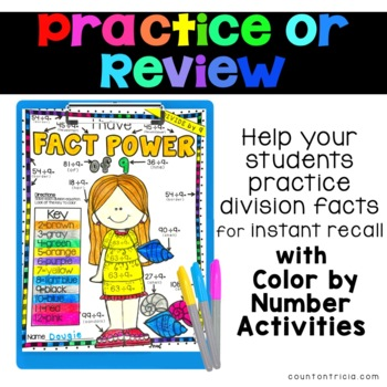 Division Color by Number Summer Activities