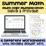 Summer Math Packet - Multi Digit Multiplication Worksheets