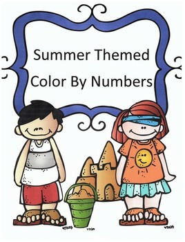 Summer Math Multiplication Color By Numbers