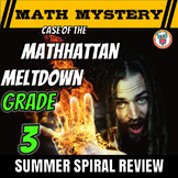 Summer Math Mystery Activity: Fractions Area Subtraction Multiplication Addition