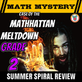 Summer Math Mystery Activity {Ordering Numbers, Area, Addi