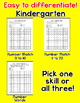Summer Math Mystery Pictures Mural - Differentiated End of the Year Activity