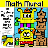 Summer Math Mystery Pictures Mural - Differentiated End of