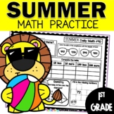 Summer Math Worksheets | 1st Grade