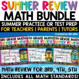 Math Review Printable Packet Bundle Distance Learning Summ