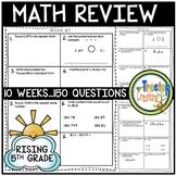 Summer Math Review (rising 5th grade)