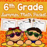Summer Math Packet - 6th Grade (No Prep)