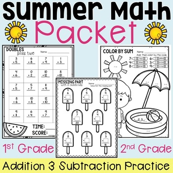 Summer Math Packet (Addition and Subtraction Math Facts)