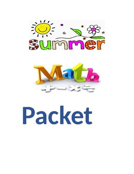 Summer Math Packet Cover