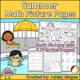 Summer Math Picture Pages