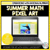 Summer Math Pixel Art | Operations with Decimals and Fractions