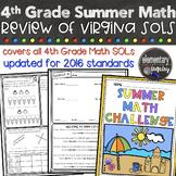 Summer Math Practice for Rising 5th Graders (Review of 4th Grade VA Math SOLs)