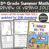 Weekly or Daily 5th Grade Math Review for VA SOL Summer Theme Distance Learning