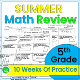 Summer Math Review 5th Grade