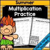 Summer Math Single Digit Multiplication Worksheets | Printable & Digital