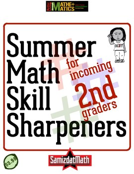 Summer Math Skill Sharpeners for Incoming 2nd Graders
