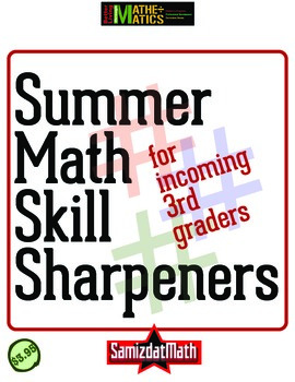 Summer Math Skill Sharpeners for Incoming 3rd Graders