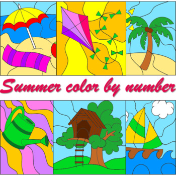 End of the Year Activity | Summer coloring pages | Color by Code NO PREP
