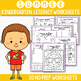 Summer Math and Literacy - End of the Year Activities for Kindergarten No Prep