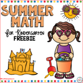 Summer Math for Kindergarten Freebie