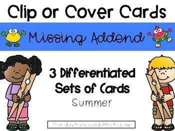 Summer Missing Addend Clip or Cover Cards