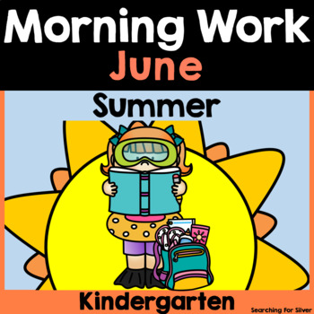 Summer Morning Work {Kindergarten}
