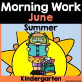 Summer Morning Work {Kindergarten}
