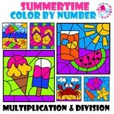Summer Multiplication Division Color by Number Bundle 3 Sets