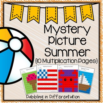 Summer Multiplication Mystery Picture
