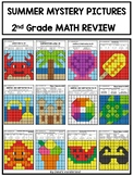 Summer Mystery Pictures - 2nd Grade Math Review Packet
