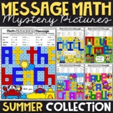 Summer Mystery Pictures | Multiplication and Division | Summer Color by Number