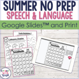 Summer NO PREP Speech Therapy Activities!