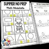 Summer Math No Prep Worksheets