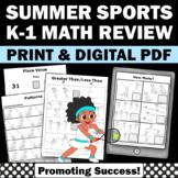 Summer Sports Theme Special Education Math Worksheets Kindergarten 1st Grade