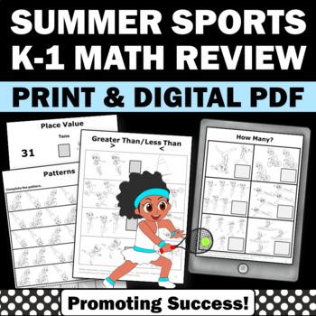 Summer Olympics Math Sports Kindergarten Special Education
