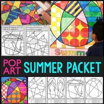 Pop Art Style Summer Packet - Great Summer Activities!
