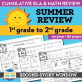 Summer Packet 1st Grade  • No Prep End of Year Cumulative Review