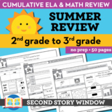 Summer Packet 2nd Grade • No Prep End of Year Cumulative Review