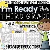 Summer Packet 2nd Grade with Summer Calendar ~ Get Ready for 3rd Grade 2021
