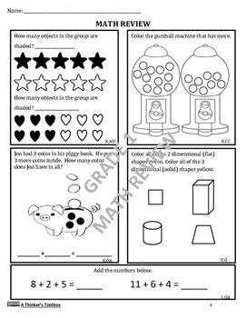 Summer Packet Bundle-Grades 1-6