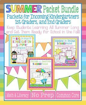 Summer Packet Bundle for Incoming Kindergartners, 1st Graders & 2nd Graders