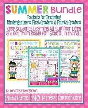 Summer Packet Bundle for Incoming Kindergartners, First Graders, & 4th Graders