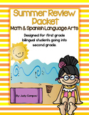 Summer Packet For Bilingual First Graders Going into Second Grade