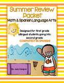 Summer Packet For First Graders *ALL SPANISH*