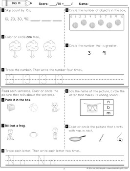 Summer Packet - Going into 1st Grade