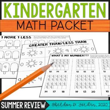 Summer Packet - Kindergarten Math and Reading Bundle