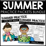 Summer Packet Kindergarten and First Grade Bundle